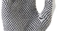 Luva Tricotada de algodão 4 fios Tsuzuki Pigmentada Descrição: luva Sem costuras para esfregar ou irritar. Permite um desgaste maior, mais confortável, sem pontos fracos que podem dividir ou briga. […]